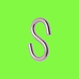 Esse Symétrique